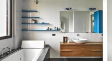 Jaký nábytek patří do moderní koupelny? 
