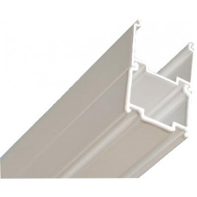 BLNPS RAVAK Nastavovací profil sprchový bílý