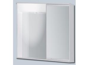 """LUMIX I 55 x 55 pravá Olsen-Spa zrcadlová skříňka """"galerka"""" kovová"""