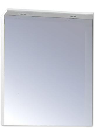 SW-50-LU Olsen-Spa Zrcadlová skříňka galerka 50 x 66 cm Pravá , skladem