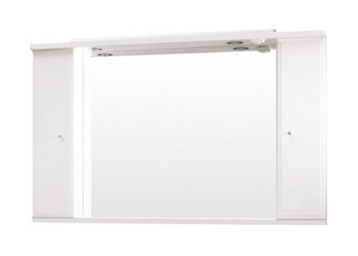 BEATA 130 Z Well Koupelnové zrcadlo se skříňkami, skladem