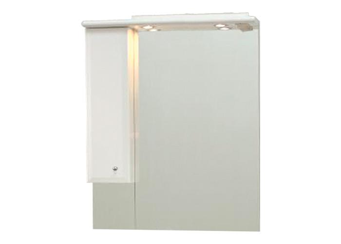 BEATA 70 Z Well Koupelnové zrcadlo se skříňkou, skladem